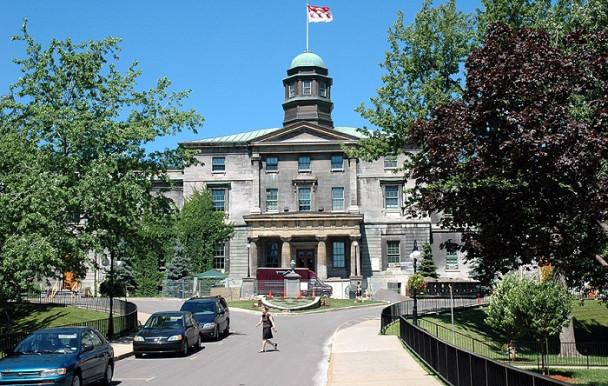L'Université McGill veut encourager les jeunes entrepreneurs