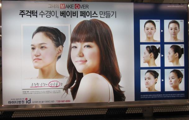 Chine : la chirurgie esthétique pour décrocher un emploi