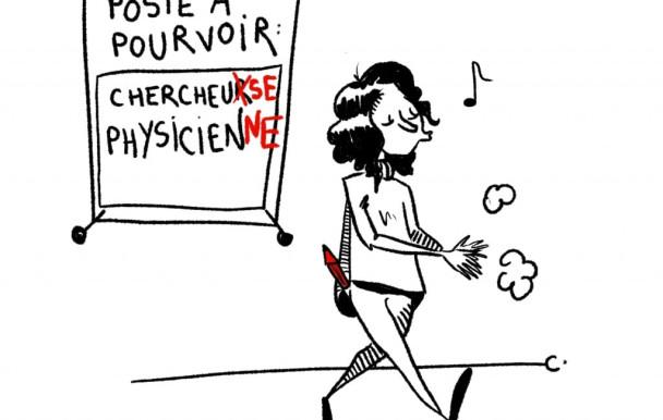 Physique au féminin