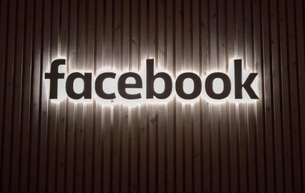 Facebook lance BARS, le Tik Tok du rap
