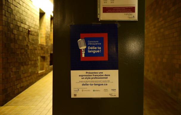 Un concours interuniversitaire pour mettre en valeur la langue française