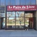 La librairie communautaire Le Puits du Livre se situe au coin Masson et 1e Avenue.