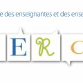 À ne pas confondre avec la Journée mondiale des enseignants, proclamée par l'UNESCO et célébrée le 5 octobre depuis 1994. (Photo: site internet, Ministère de l'Éducation et de l'enseignement supérieur)